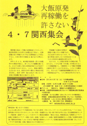 Scan10024_2