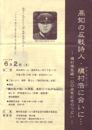 Makimura1scan10047