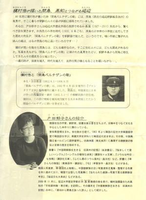Makimura_2scan10048_3
