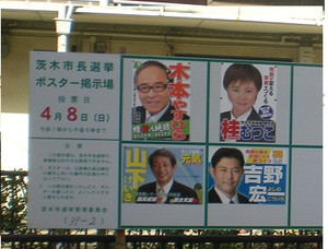 Ibaraki_dscn5461