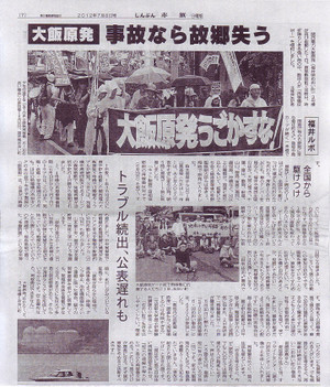 Scan10009_30_5