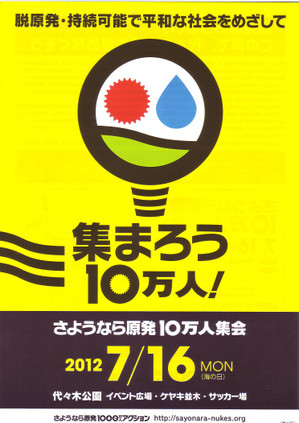 Scan10011_30