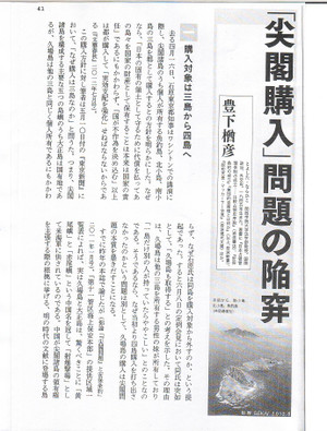 Scan10013_30