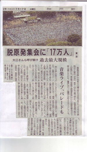 Scan10014_30