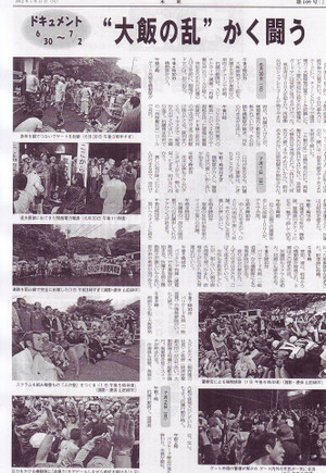 Scan10024_31