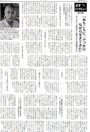 Scan10025_33
