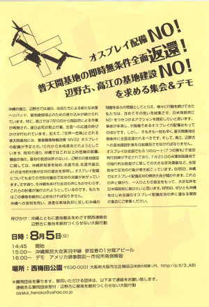 Scan10026_30