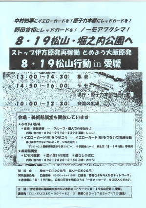 Scan10032_30