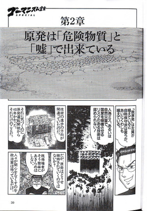 Scan10057_31
