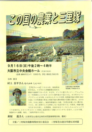 Scan10058_31