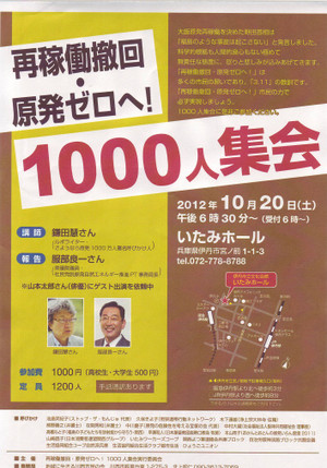 Scan10056_40