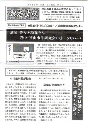 Scan10065_31