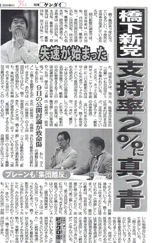 Scan10066_31_2