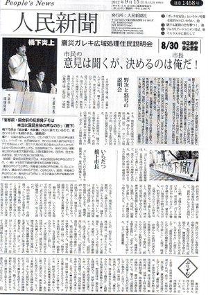 Scan10067_32