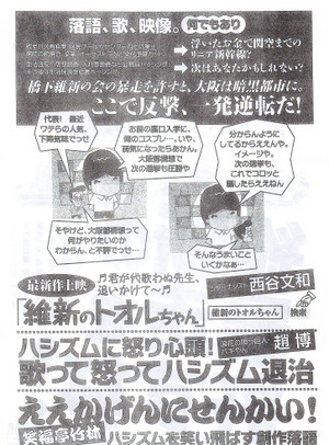 Scan10070_32