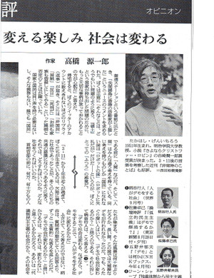 Scan10072_31