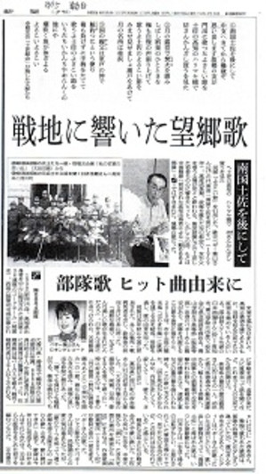 Scan10075_31_2