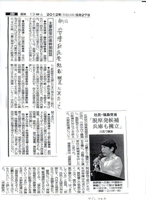 Scan10077_31_2