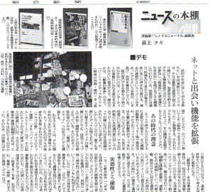 Scan10084_31