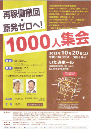 Scan10107_31