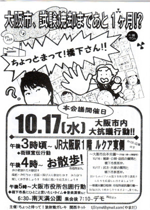 Scan10110_31