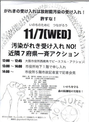 Scan10058_30