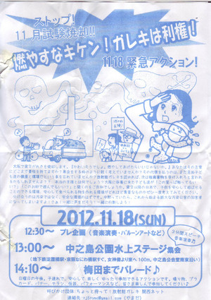 Scan10115_31