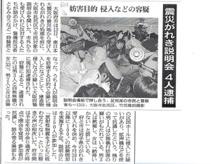 Scan10139_31