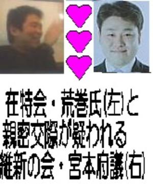 Miyamoto_kao_2