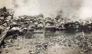Earthquake1946