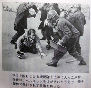 1968_1969_photo1