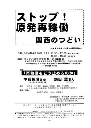 Img001_425