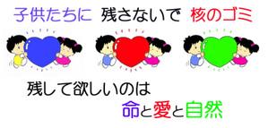 Heartgoseimoji4