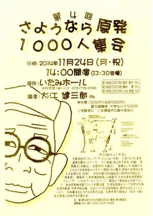 Img024_6212
