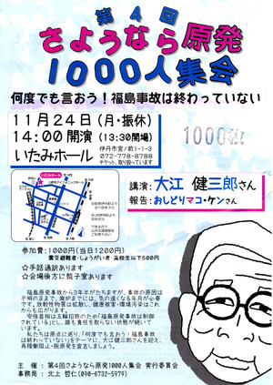 Img0281011_2