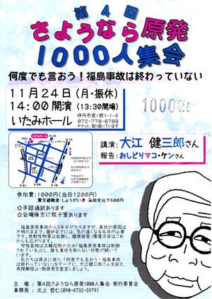 Img0281011