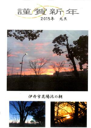 Img006_181_2