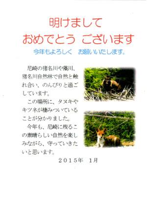 Img008_4