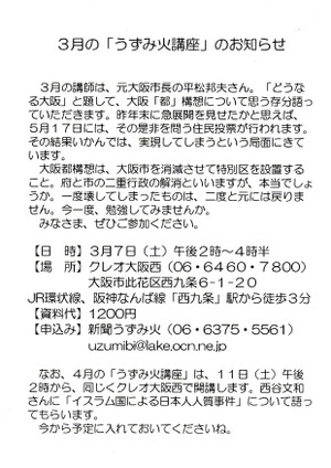 Img017_333