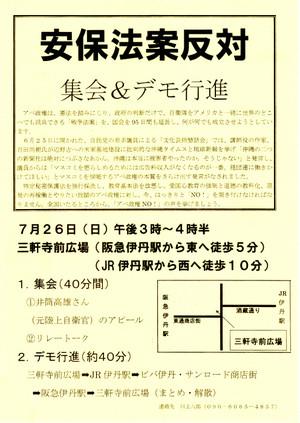 Img002_7123