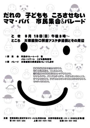 Img006_83114